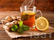 Джинджифилов чай с ябълки, лимон и канела